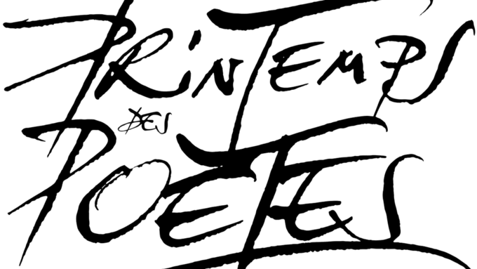 Emblème.PNG